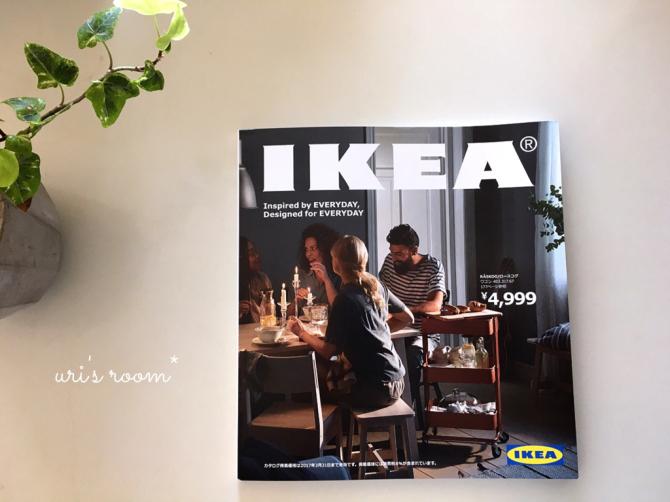 IKEAで欲しいものはベランダで使いたいアイテム。_a0341288_17542702.jpg