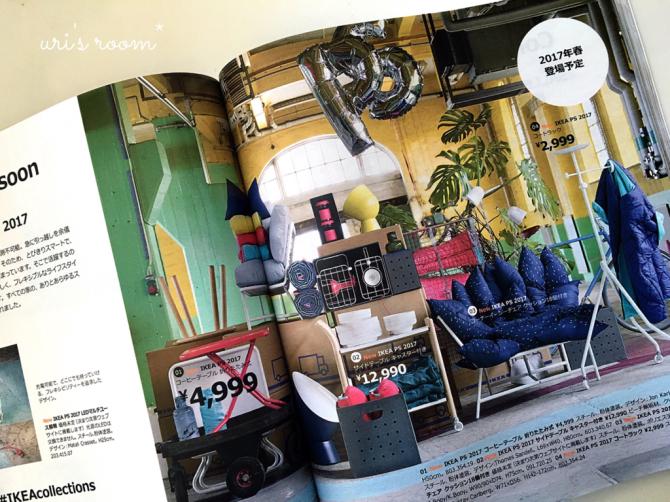 IKEAで欲しいものはベランダで使いたいアイテム。_a0341288_17542810.jpg
