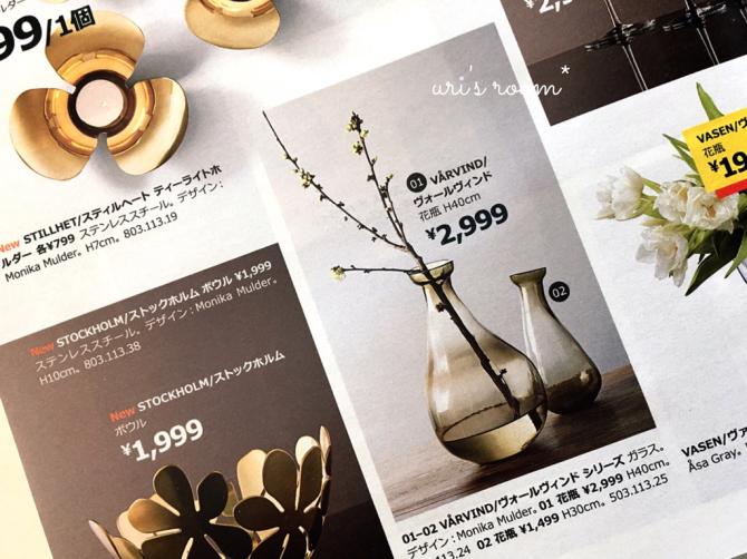 IKEAで欲しいものはベランダで使いたいアイテム。_a0341288_18023831.jpg