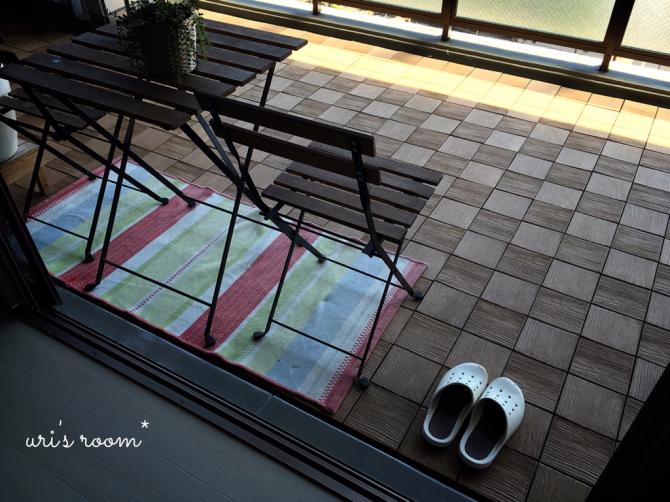 IKEAで欲しいものはベランダで使いたいアイテム。_a0341288_18023980.jpg