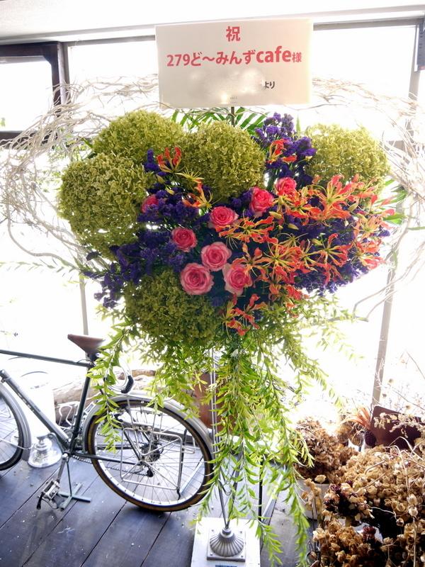 札幌芸術の森 野外ステージでの夏フェスにスタンド花。「279ど~みん'ずcafe」_b0171193_16502093.jpg