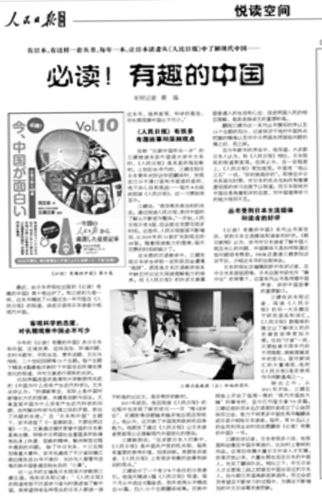 エキサイト、在中国可以打开了_d0027795_09454209.jpeg