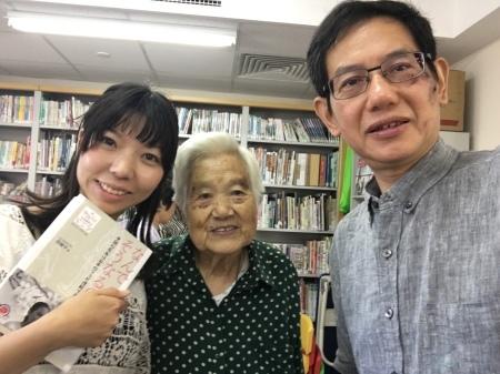 这个日本姑娘的中文水平好棒!_d0027795_14024510.jpeg