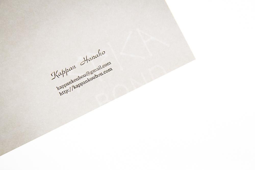【特別編】第76回活版印刷ワークショップ ~初心者向け欧文レターヘッド編~_a0099497_1543041.jpg
