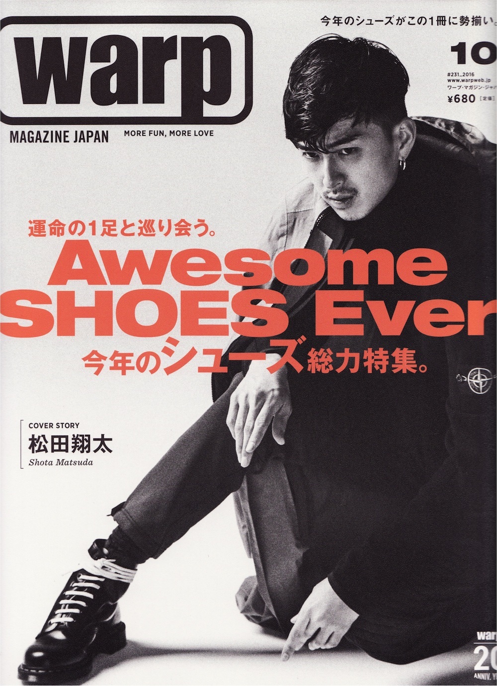 warp magazine OUT. 2016_d0101000_14342860.jpg
