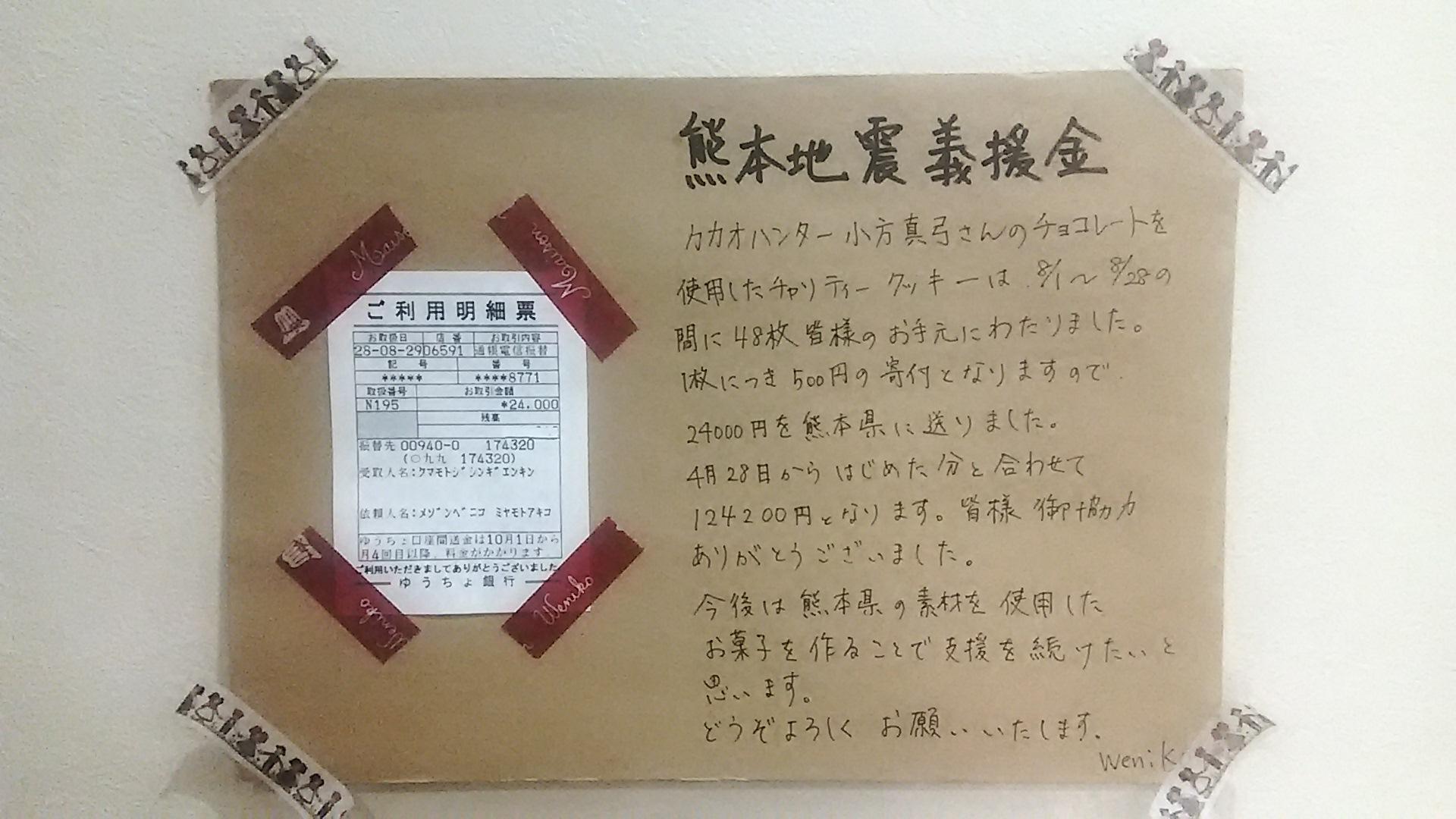 店休日と9月のお知らせ_d0154707_19174760.jpg