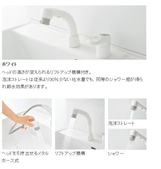 洗面化粧台交換_e0243413_16281269.jpg