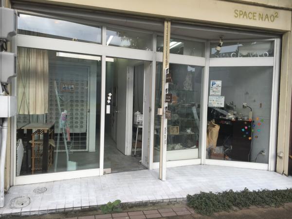 小さなお店開きたい方募集中です_e0095418_16045860.jpg