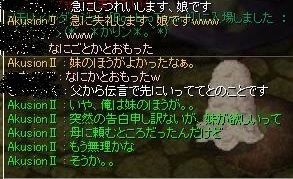 c0338222_01424708.jpg