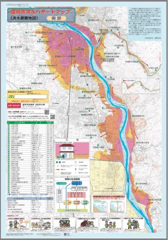 重要!〜台風10号対策に洪水ハザードマップ等の確認を〜_b0199244_23103494.jpg
