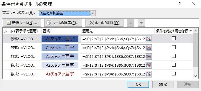 b0186959_15583841.jpg