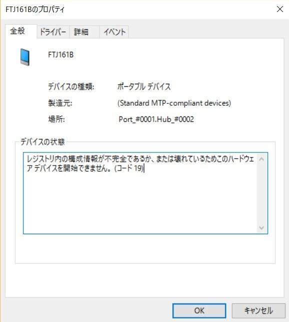 c0076764_1443481.jpg