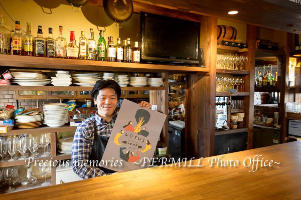 LOTUS CAFE 様 (多治見市)_f0372665_00130616.jpg