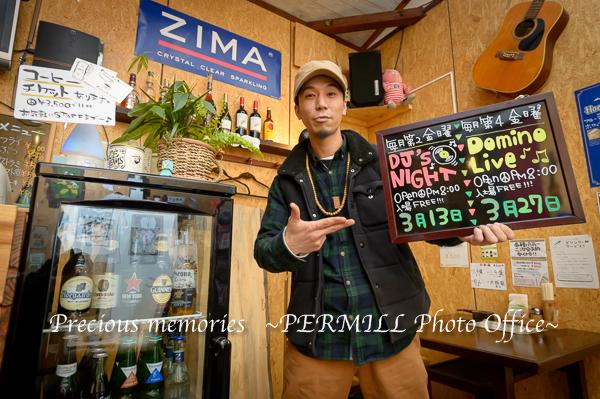 Cafe & Ber Domino 様(可児市)_f0372665_00243589.jpg