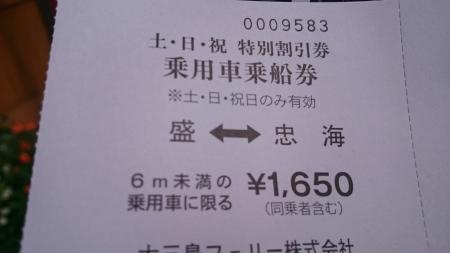 c0325278_07345234.jpg