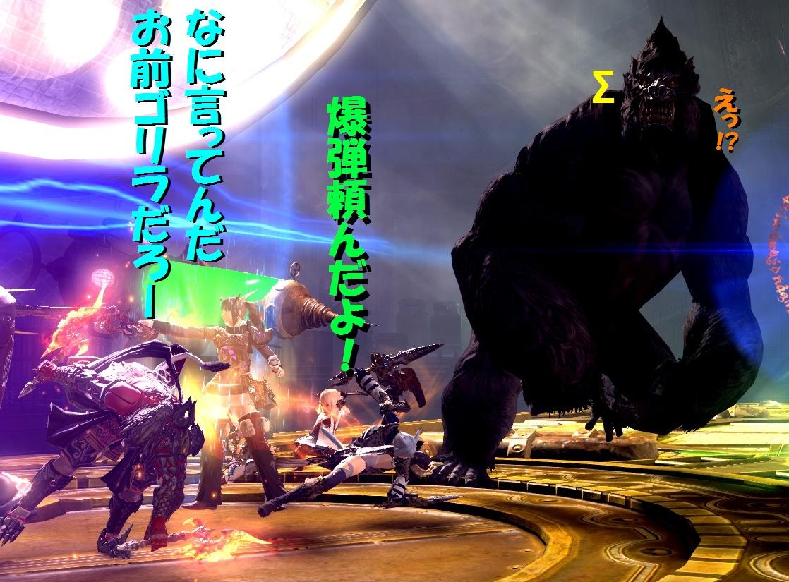 b0296791_1516230.jpg