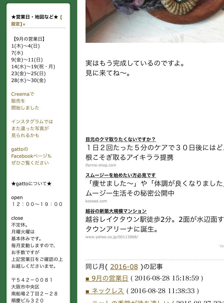 f0115793_15561634.jpg