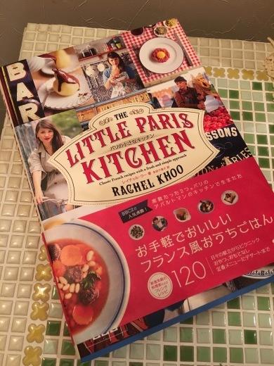 大阪で素敵なお家レストランに行きました(﹡ˆ﹀ˆ﹡)♡_a0213806_23432098.jpeg