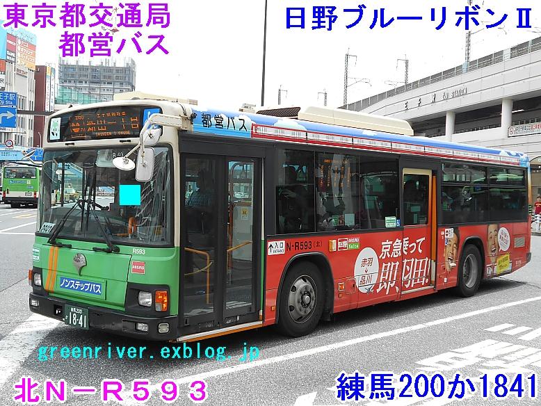 東京都交通局 N-R593 【京急電鉄】_e0004218_19583260.jpg