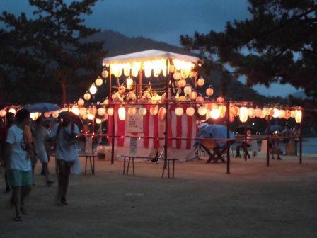 宮島踊りの夕べ_f0229523_1742641.jpg