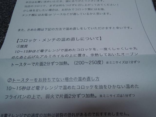 a0254130_20120962.jpg