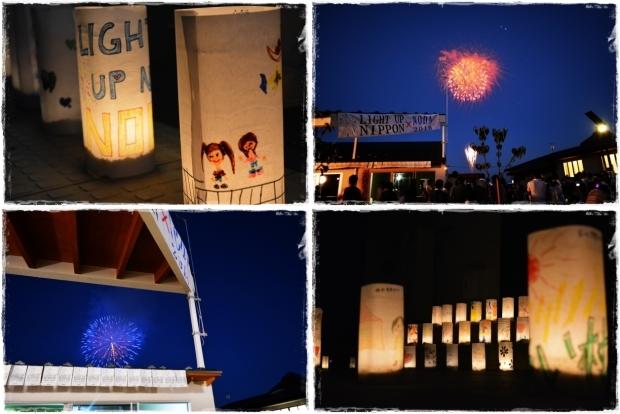 今年もありがとうなのだ☆LIGHT UP NIPPON × NODA_c0259934_13521500.jpg