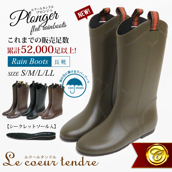 長靴…ではなくレインブーツ_e0339444_10062994.jpg