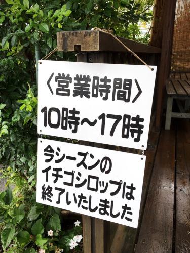 和洋喫茶レモンの木@5_e0292546_14185178.jpg
