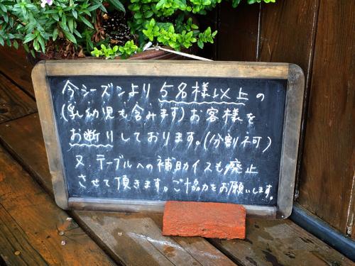 和洋喫茶レモンの木@5_e0292546_14185258.jpg