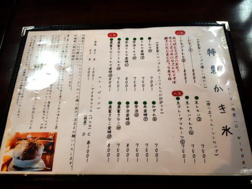和洋喫茶レモンの木@5_e0292546_21170599.jpg