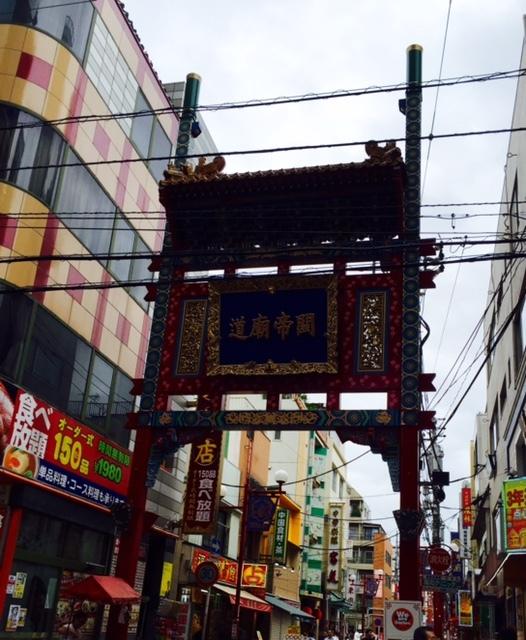 私だけの中華街を満喫した幸せな一日♪_b0307951_17490680.jpg
