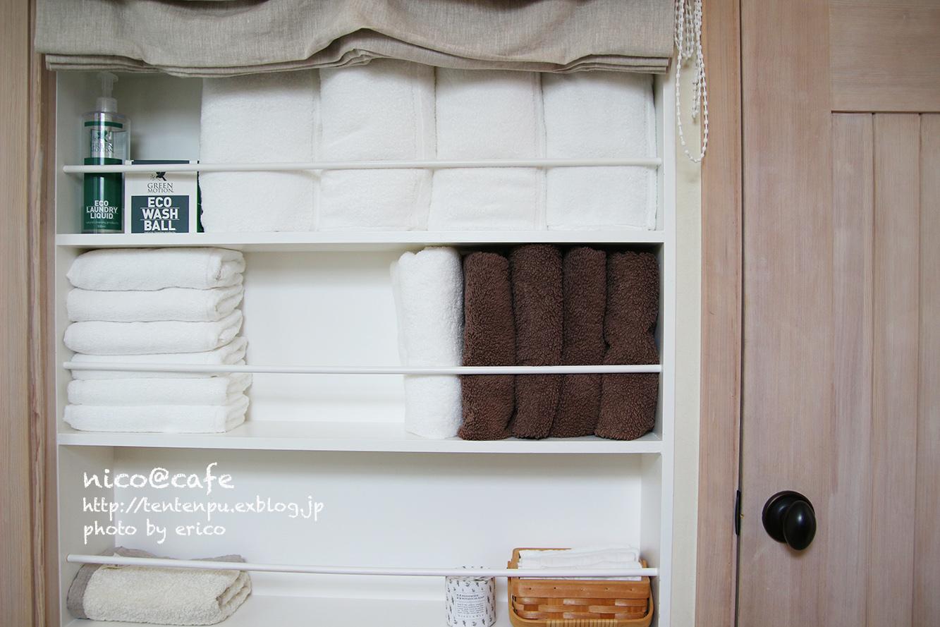 我が家の洗濯ライフ〜新しいタオル_f0192151_22234464.jpg