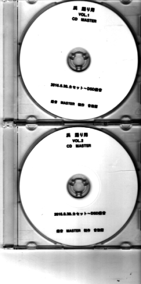 CD.MASTER完成_e0166355_19081753.png