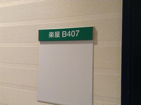 b0072958_14221183.jpg