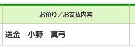 f0043161_2314022.jpg