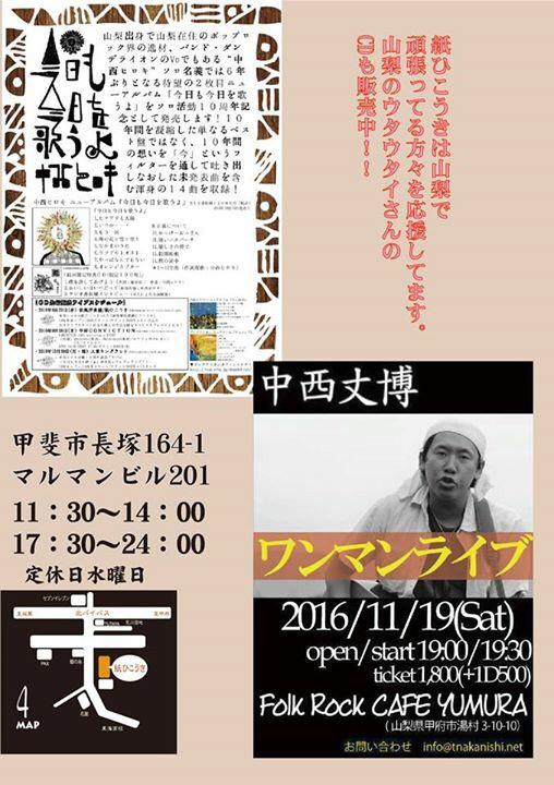 9月のお知らせ_b0129362_09482362.jpg
