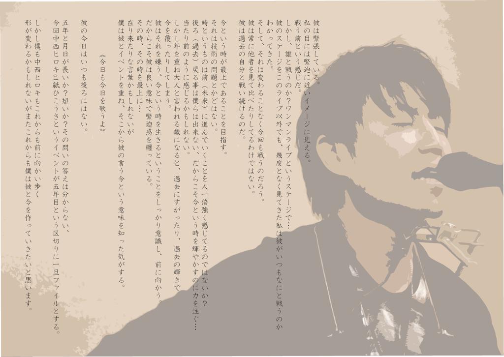 9月のお知らせ_b0129362_09482421.jpg