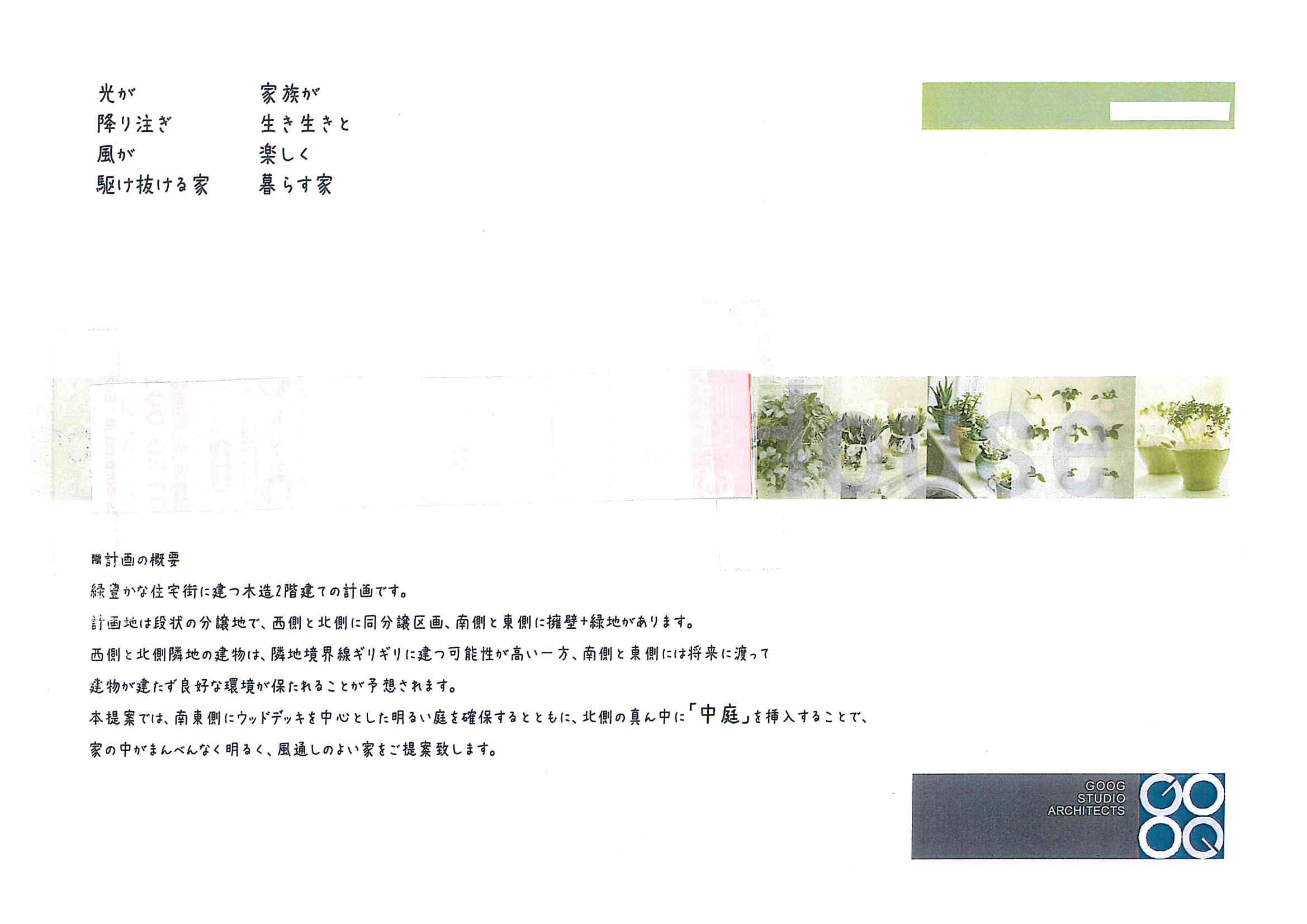 f0212875_14381313.jpg