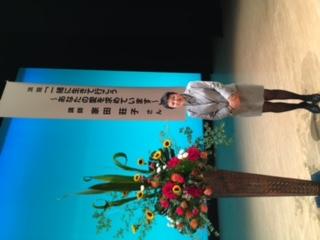 講演・日田市人権講演会_d0339676_0381775.jpg