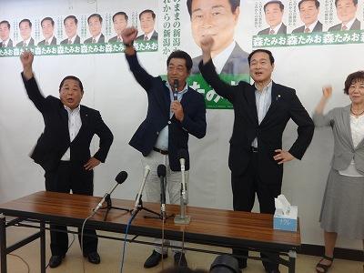 新潟を再生する会(森たみお後援会)事務所開き_f0019487_1655247.jpg