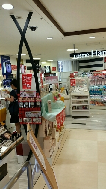 2016年8月31日 リニューアル工事のため、タカヤマ薬局グループ 化粧品専門店HANA 休業します_d0092901_00010715.jpg