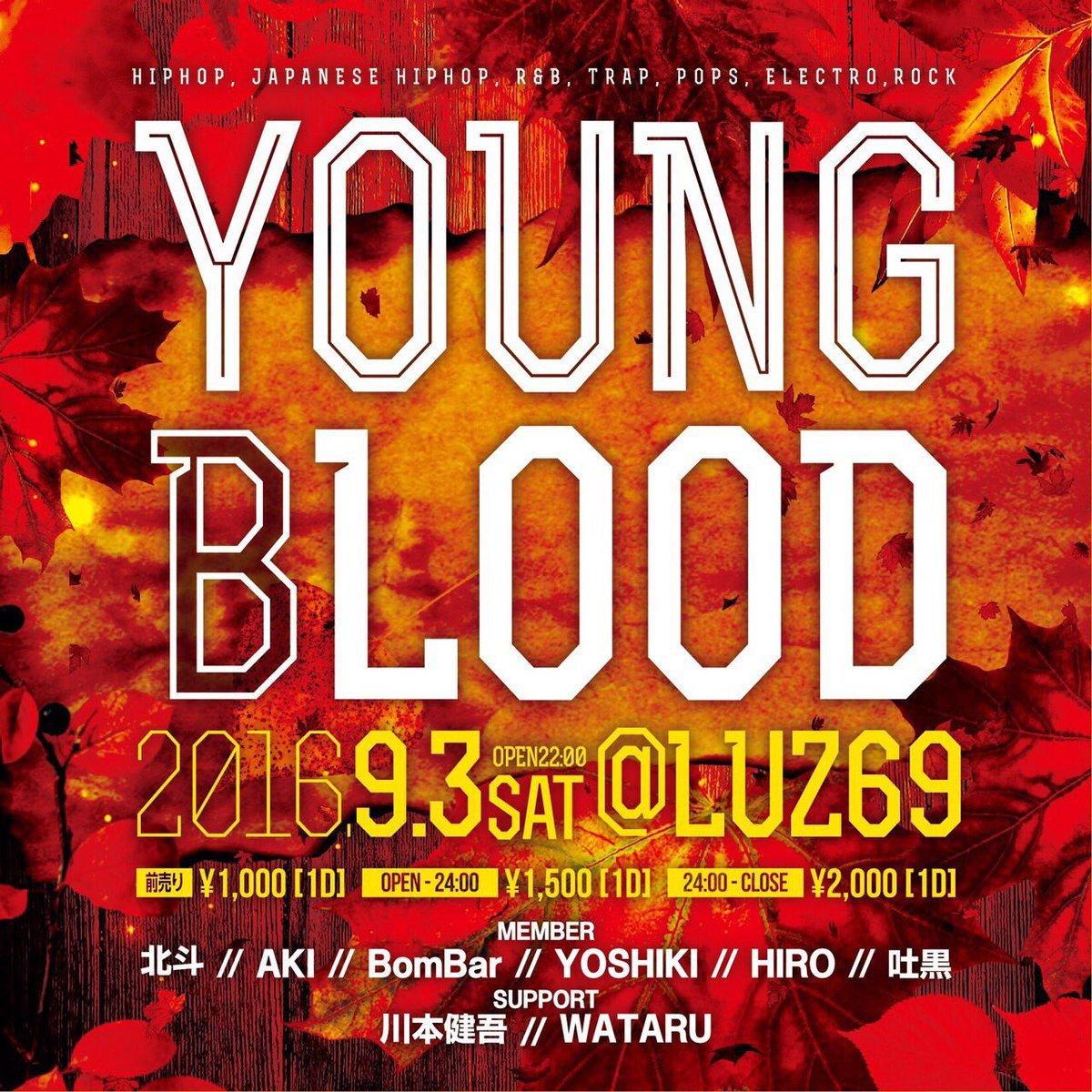YONUG BLOOD 2016  vol.9_e0115904_22302504.jpg