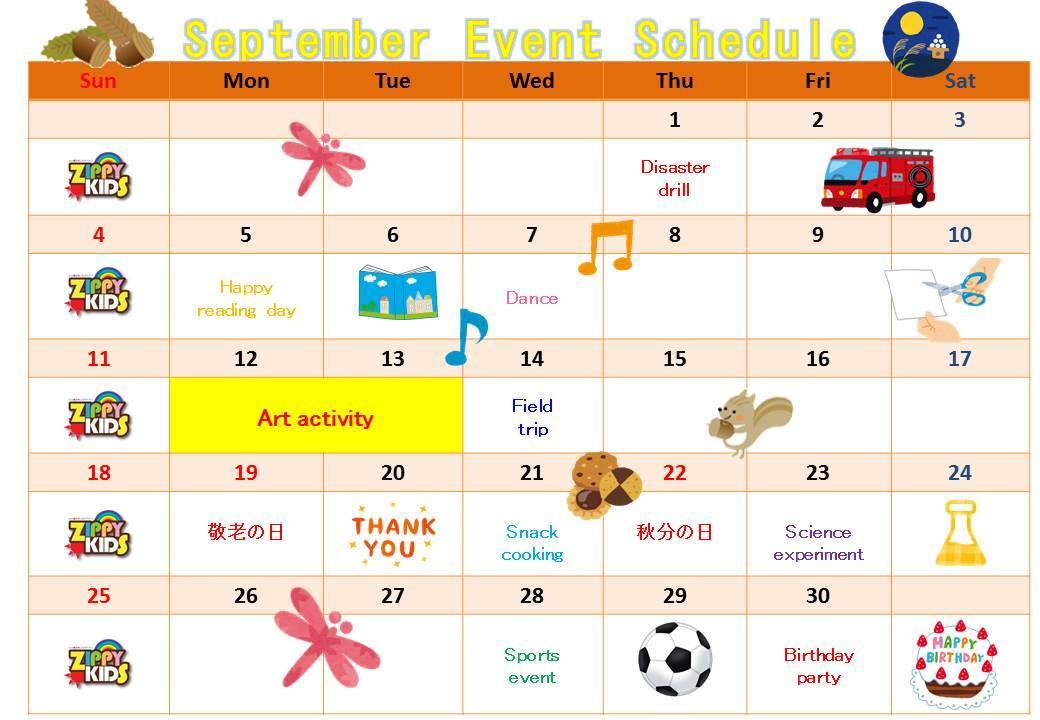 September Event Schedule_c0315913_12145464.jpg