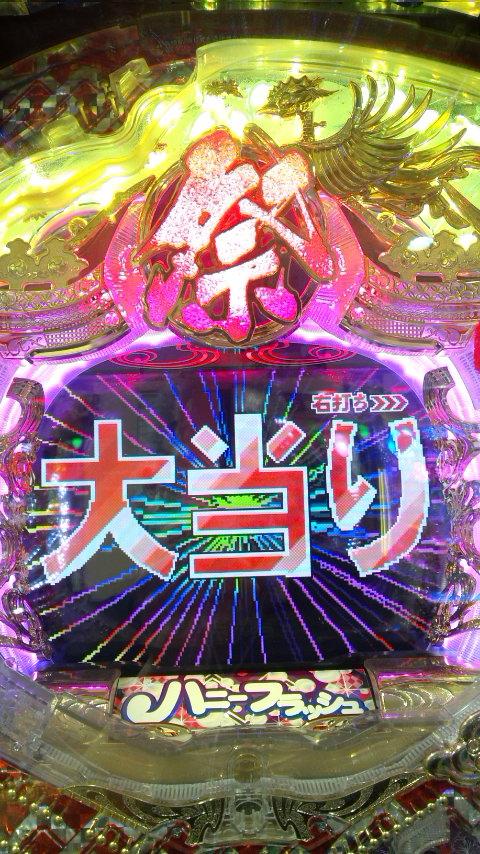 b0020017_17255279.jpg