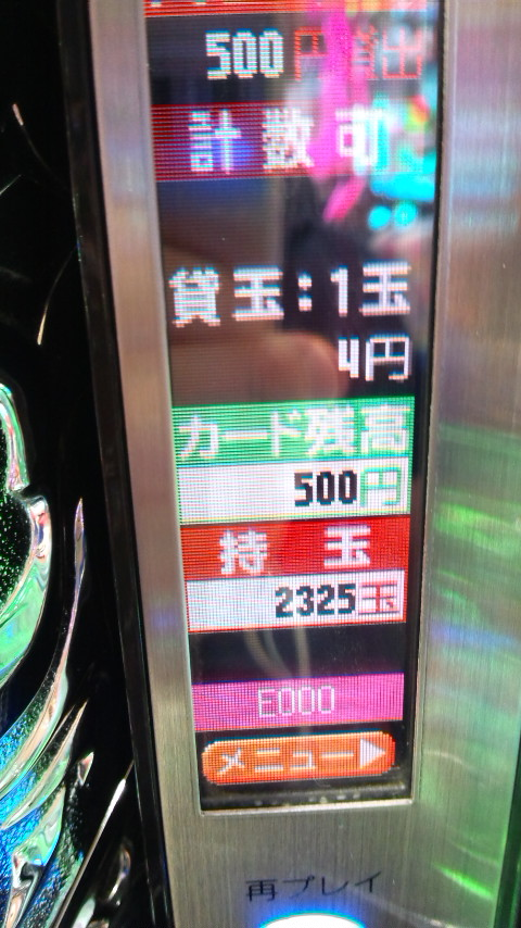 b0020017_1729074.jpg