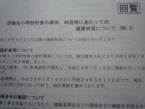 c0189218_18571475.jpg