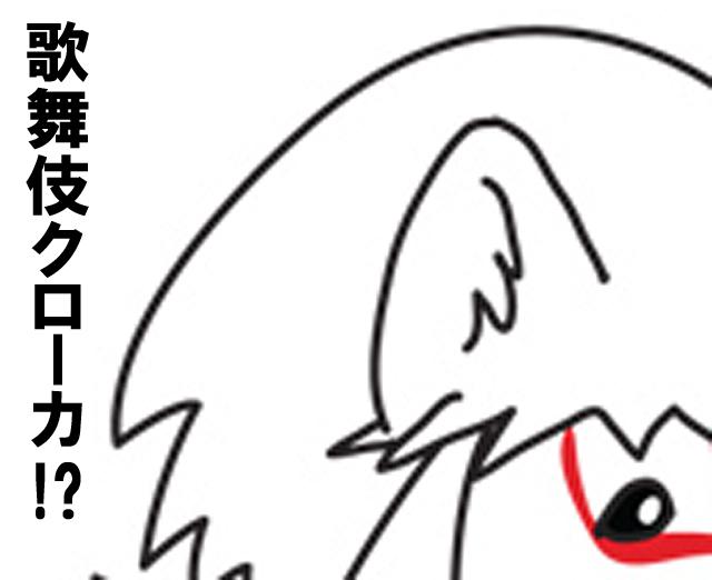 おサボり&お知らせ_c0062832_811476.jpg