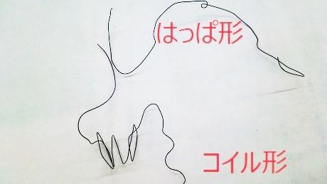 【実験!】形状記憶合金を、オーブントースターで記憶してみた③完結編_f0362141_16305717.jpg