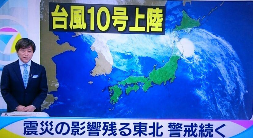 台風上陸_f0081443_16474865.jpg
