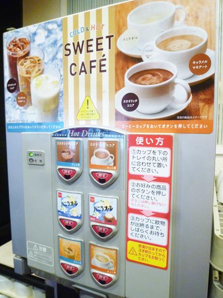 ガスト 東池袋店_c0152767_21444020.jpg